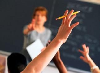 Αιτήσεις για Συντονιστές Εκπαίδευσης Προσφύγων (ΣΕΠ)