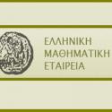 Συνάντηση του Υπουργού Παιδείας με αντιπροσωπεία του Δ.Σ. της Ελληνικής Μαθηματικής Εταιρείας