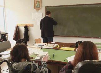 Προσλήψεις 14 εκπαιδευτικών στη Β/θμια Εκπαίδευση