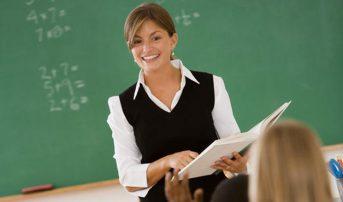 Προσλήψεις 92 αναπληρωτών εκπαιδευτικών